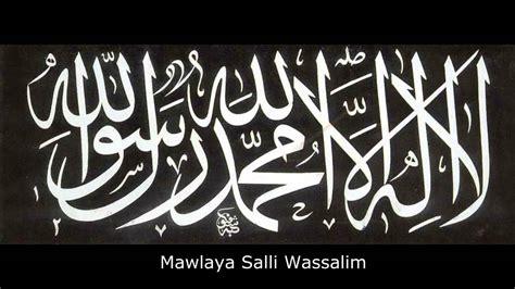 R E A D Y Rebana Qasidah qasidah selawat burdah beserta lirik terjemahan