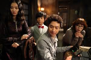 Watch Ghost Sweepers 2012 Full Movie Added New Stills For The Upcoming Korean Movie Quot Ghost Sweepers Quot Hancinema The Korean Movie