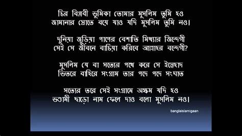 christmas images witha bangla kobita abar eeman aano islamic kobita abriti islami poem kobita