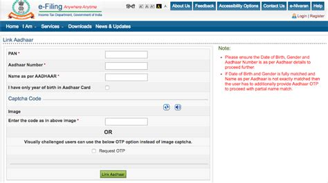 how to link pan card to aadhaar card on income tax website