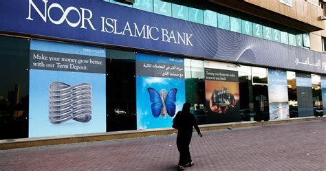 noor islamic bank shadow brokers leak shows nsa hacked middle east banking