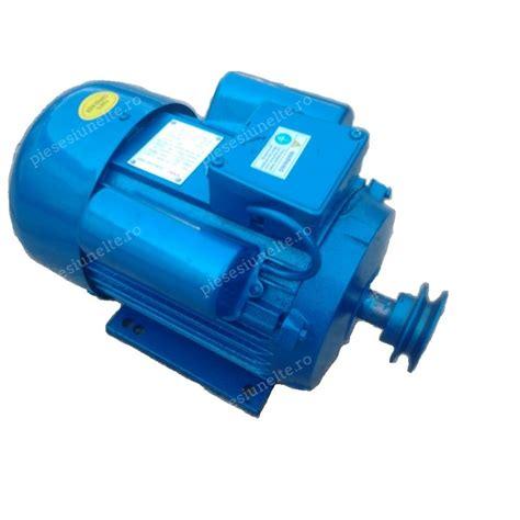 Motor Electric Monofazat 4 Kw Pret by Motor Electric Monofazat 4kw 3000rpm Cupru Pret