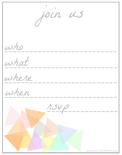 the kitchen join us free printable invitations