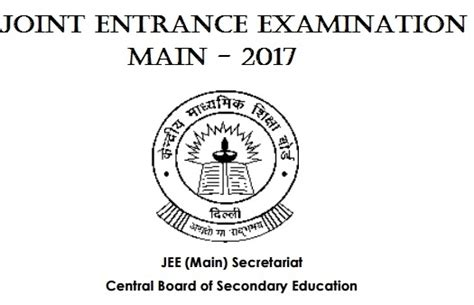 Pagalguy Mba Cet 2016 by Jee To Be Held On April 2 2017 Pagalguy News