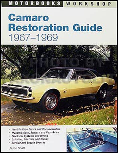 auto manual repair 1967 chevrolet camaro security system 1969 camaro chevelle el camino chevy ii nova owners manual package reprint