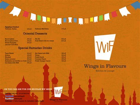 ramadan menu design wif does ramadan