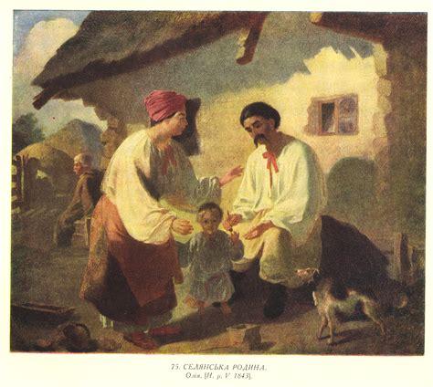 The Of Painting file taras shevchenko painting 0075 jpg wikimedia commons