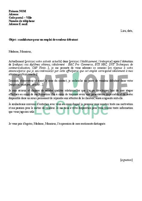 Lettre De Motivation Pour Vendeuse En Boulangerie Gratuite lettre de candidature pour un emploi de vendeur d 233 butant pratique fr