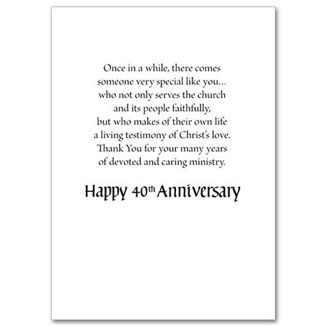 40th Wedding Anniversary Religious Quotes by On Your 40th Anniversary Of Religious 40th