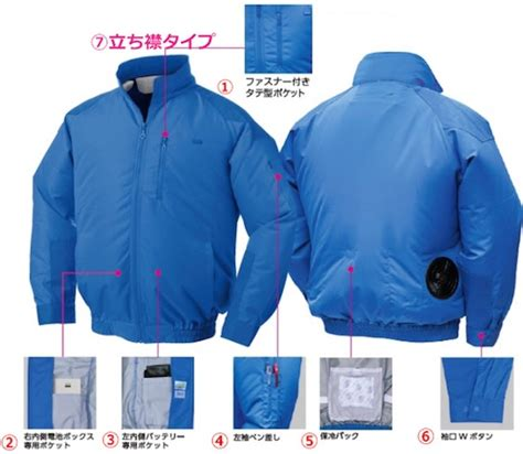 cooling coat japan trend shop kuchofuku nsp outdoor air conditioned cooling coat