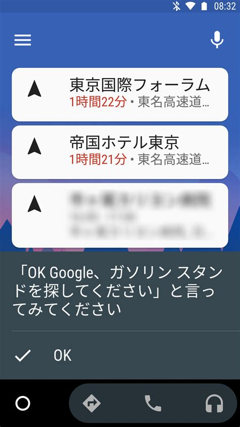 android ok 自動車アプリ android auto が ok に対応 itmedia news