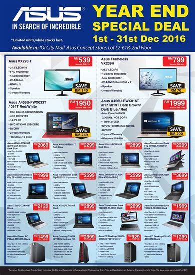thunder match technology asus year end special deal