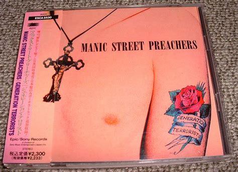 Manic Preachers Generation Terrorists Cd album generation terrorists de manic preachers sur