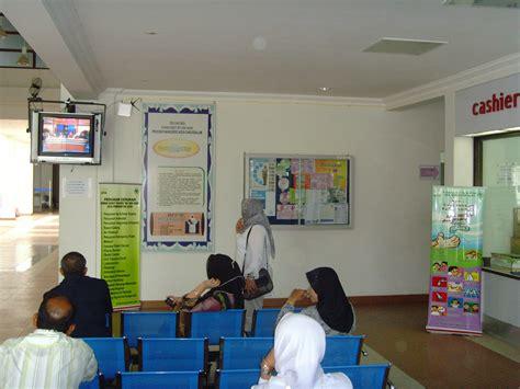 desain interior rumah sakit ibu dan anak desain ruang tunggu rumah sakit gontoh