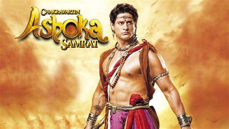 ashoka chakravarthy biography in english ashoka gets angry chakravartin ashoka samrat 14th