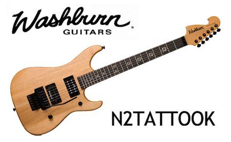 Guitar Sweepstakes 2014 - win a washburn nuno bettencourt guitar