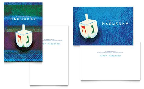hanukkah card template hanukkah dreidel greeting card template word publisher