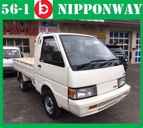 nissan vanette pick up japanese import truck 1991 nissan vanette 4x4 pickup one