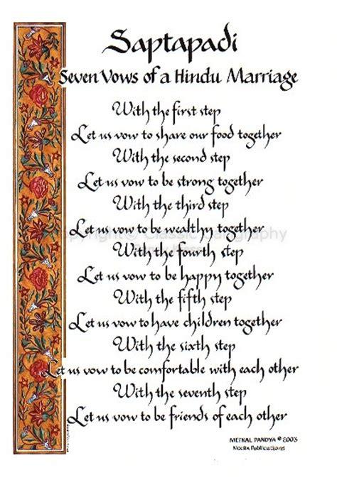 Wedding Anniversary Song In Sanskrit by Saptapadi Seven Vows Of A Hindu Marriage