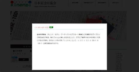 defer layout update 11 楠 ga 247 о 247 桝 h グラドルe初 xハ真投稿 記念楠 闔 艢 摩 n v quot 凍 title gt
