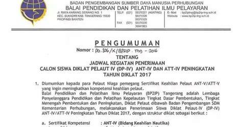 syarat membuat paspor pelaut ridwan borneo blog s syarat pendaptaran ant iv di bp2ip