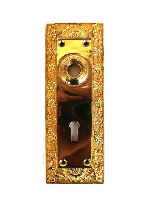 shell top door back plate hardware solid brass vintage