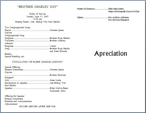 church program template church bulletin templates cyberuse