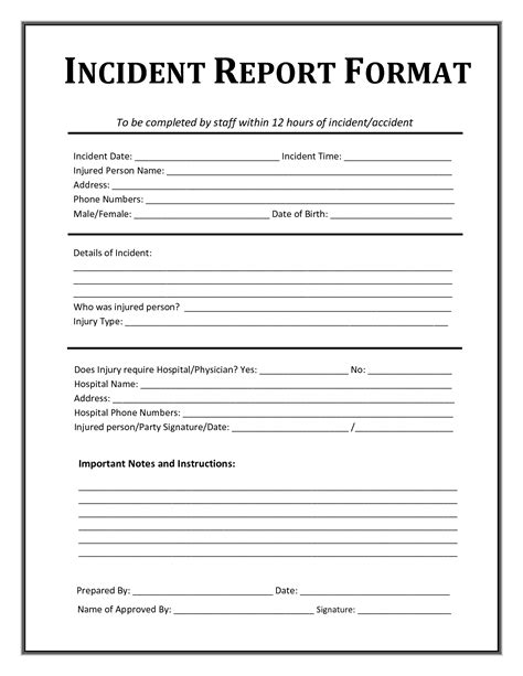 incident report form template after school sign in