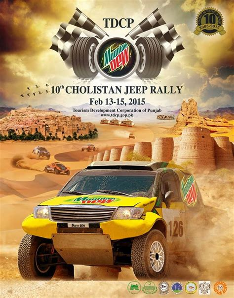 jeep rally pakistan probe cholistan jeep rally pictures 2015