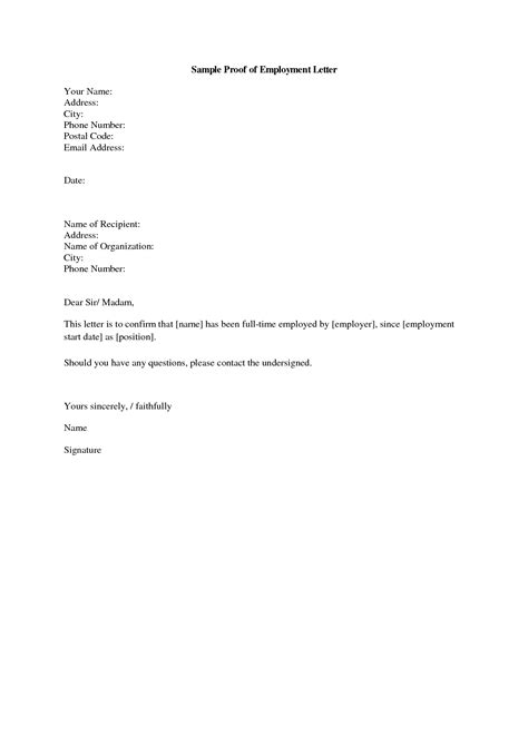 collection of solutions employment confirmation letter targer golden
