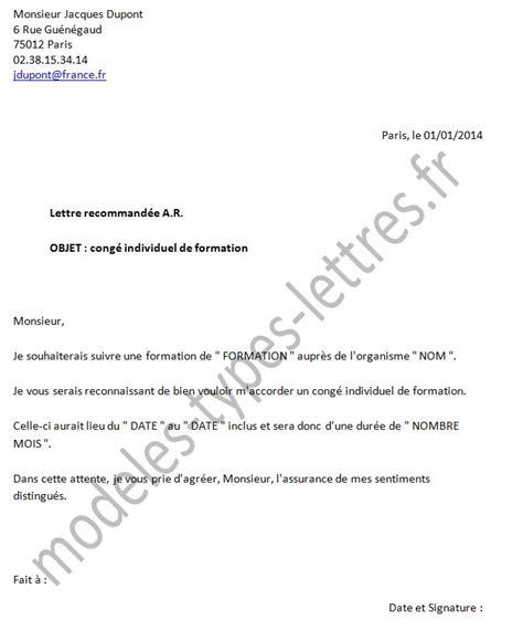 Modeles De Lettre Demande De Formation mod 232 le de lettre demande de cong 233 pour formation