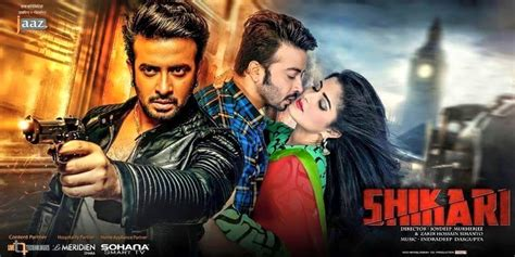 film gana full hd bhojpuri download mp3 dj indonesia