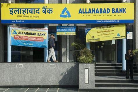 allahabad bank allahabad bank q4 profit falls 68 5 to rs126 15 crore