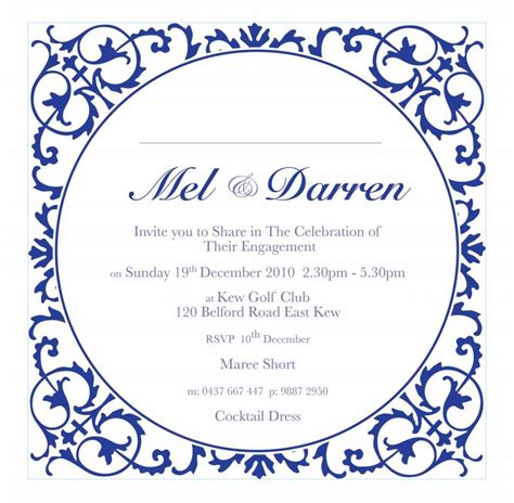 how to make an invitation card for free wedding invitation engagement invitation cards superb