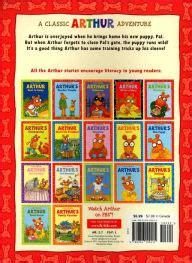 arthur s new puppy arthur s new puppy arthur adventure series by marc brown andersen paperback