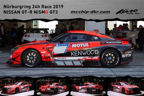 2019 Nissan Gt R Nismo Gt3 by N 252 Rburgring 24h Race 2019 Nissan Gt R Nismo Gt3 With Kondo