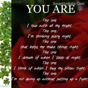 Love Quotes For The One You Love by The One I Love You Smartambala Com