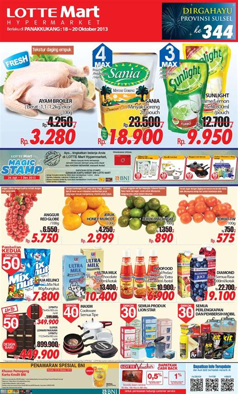 Blender Di Lotte Mart pin by lottemart indonesia on promo weekend lottemart retail 18 20 ok