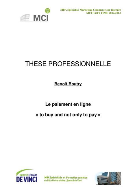 Pace Mba Marketing by Le Paiement En Ligne