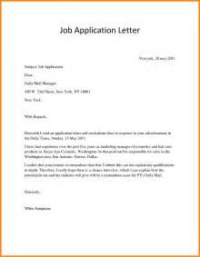 How To Make A Cover Letter For Application