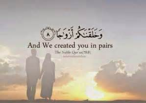 wedding quotes quran islamic marriage quotes quotesgram