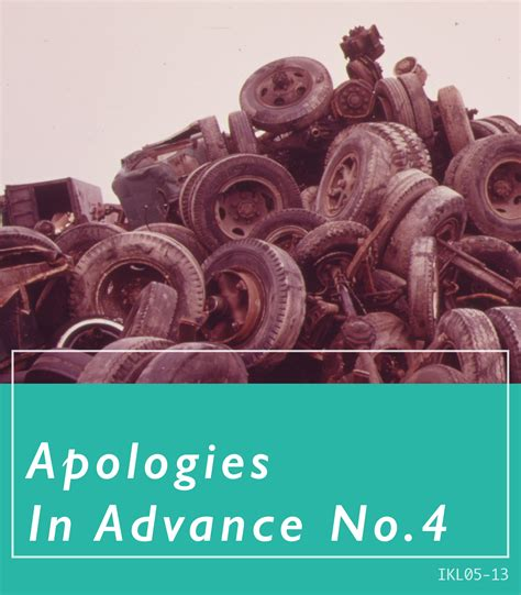 what s in a name with apologies to shakespeare plenty apologies in advance iklectik