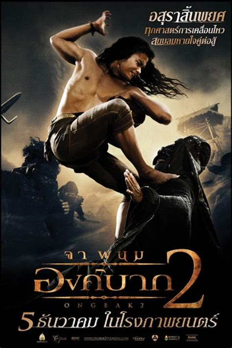 film ong bak en streaming ong bak 3 le film