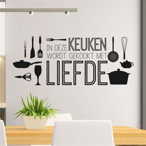 sticker keuken muursticker in deze keuken wordt gekookt met liefde