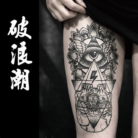 tattoo eye of god aliexpress com buy new design god s eye tattoo stickers