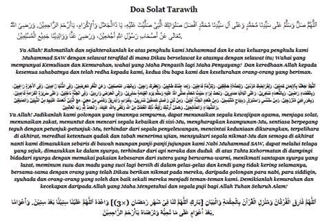 tutorial sholat jamaah niat solat tarawih dan cara melakukan solat tarawih di