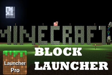 blocklauncher pro apk blocklauncher pro apk for android pc 2017 versions