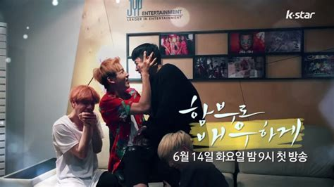 got7 on variety shows watch got7 s bambam transforms into an actor in new