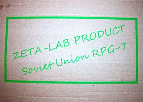 Fsbe Rompi Air Soft Gun Coklat Muda rpg 7 produk terbaru 2012