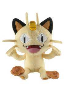 Game Of Thrones Gifts pokemon meowth 8 quot plush